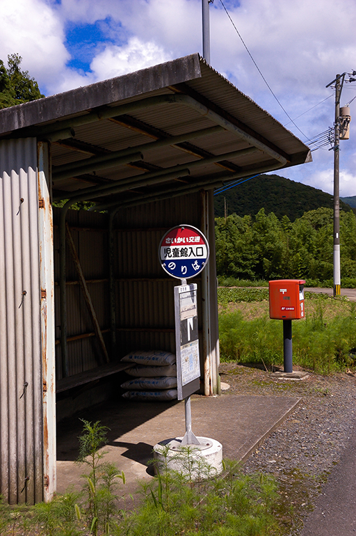 西彼杵半島の山の中、ぽつんと立っている停留所