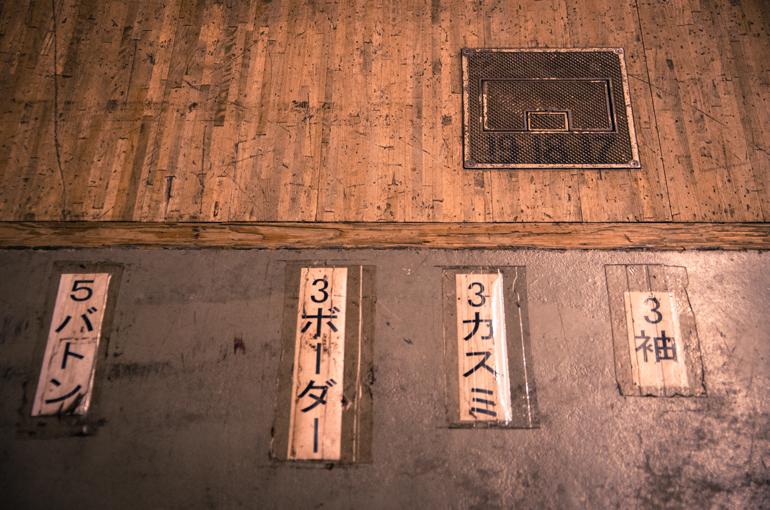 20131017-公会堂-36