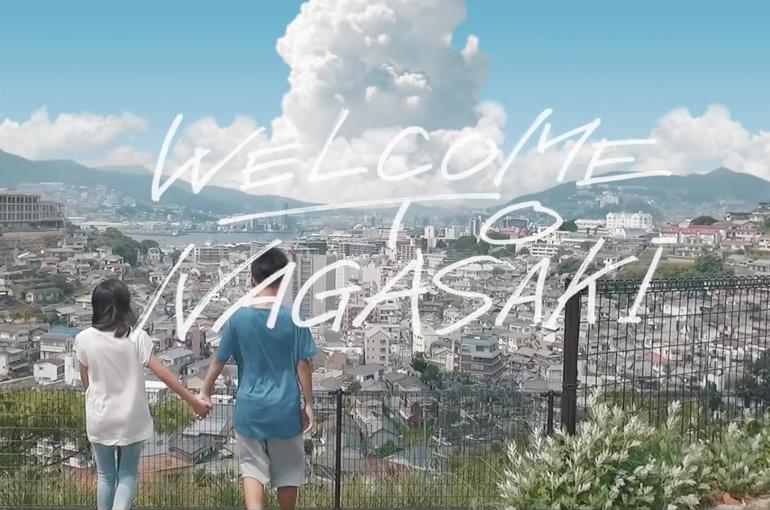 視聴回数13万回超え!長崎を舞台にした3分半のショートフィルム「WELCOME TO NAGASAKI」