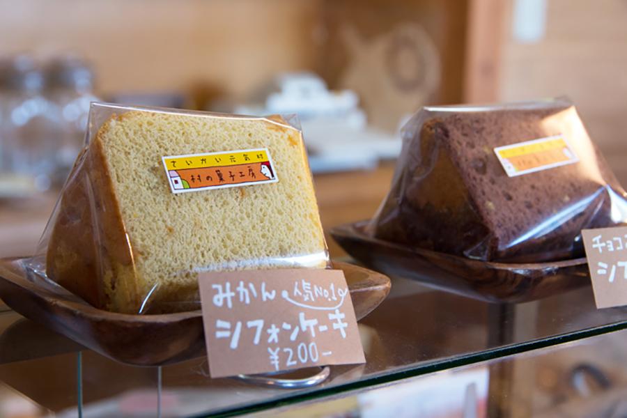 村の菓子工房